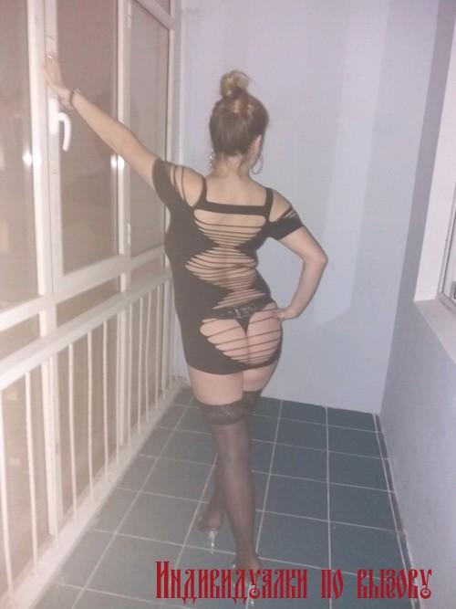 Индивидуаки проститутки ярославское шоссе фото 713-805
