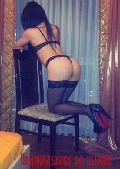найти проститутку в самаре