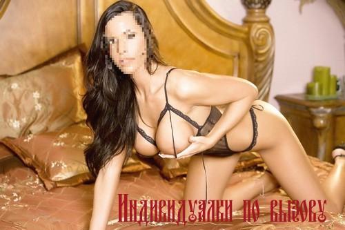 Проверенные проститутки вологда фото 629-623